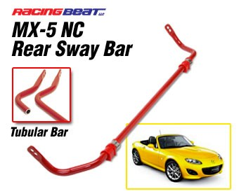 Racing Beat © Anti roll bar Rear NC